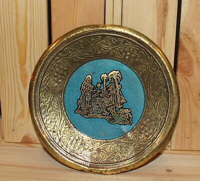 Vintage Islamic hand made ornate brass wall hanging plate