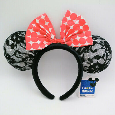 Disney Parks Black Lace Minnie Ears Rare With Tags Red Fun Fan Amuse Headband