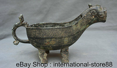 "11"" Old Chinese Bronze Ware Dynasty Dragon Handle Beast Cann Drinking Vessel"