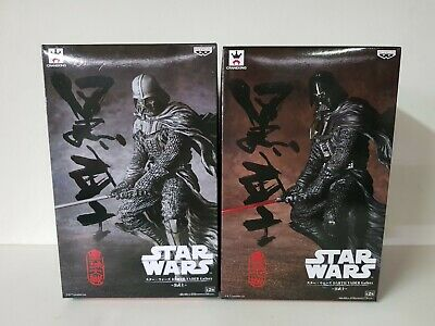 Star Wars Japan Banpresto Darth Vader Pvc Solid Statue 15Cm Set 2 Kabuki Genuine