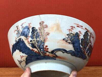 Antique 18th Century Qing Chinese Export Porcelain Bowl Blue & White Decoration