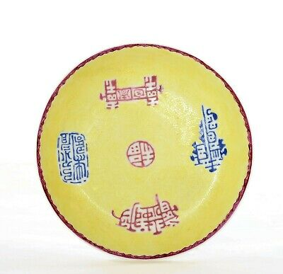 1930's Chinese Enamel Famille Rose Yellow Sgraffiato Porcelain Calligraphy Plate
