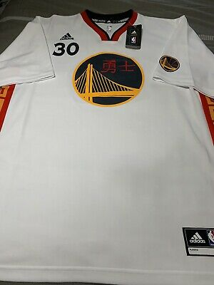 NEW ADIDAS Steph Curry Golden State Warriors Chinese New Year Jersey Men's Sz L