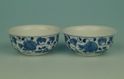 A Pair Magnificent of Chinese Qing Kangxi Mark Blue White Porcelain Cups