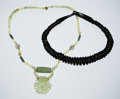 2x Vintage Chinese Horn & Hard-stone & Glass Bead Necklace w. Pendant (NoN)C2