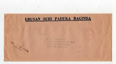 MALAYSIA: 1973 Official cover with DIRECTOR OF POSTS cachet (C47865)