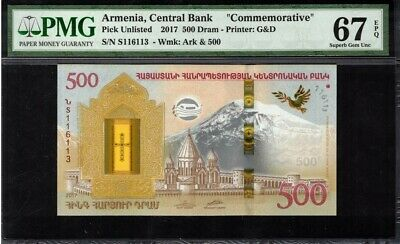 2017 Armenia Commemorative 500 Dram Banknote PMG 67 Superb GEM UNC