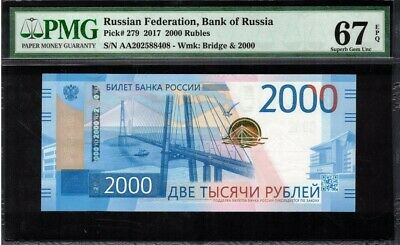 2017 Russian Federation 2000 Rubles Banknote PMG 67 Superb GEM UNC