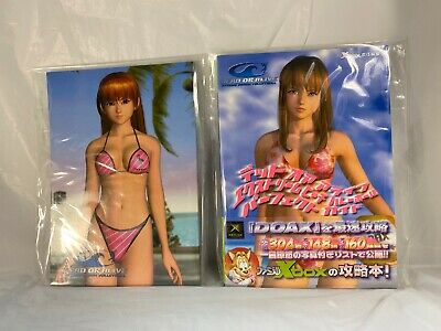JAPAN Dead or Alive Xtreme Beach Volleyball Photo Booklet + Xbox Guide DOAX Rare