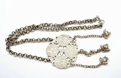 Old Chinese Sterling Silver Coin Calligraphy Charms Bells Pendant Necklace 70G