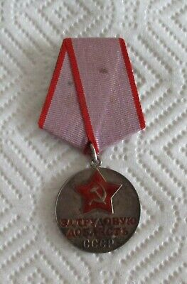 "Medal ""For Labor Valor"" of the USSR"