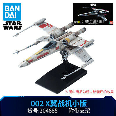 Star Wars: The Rise of Skywalker(2019) 1/72 X-WING Wing Fighter Assembly Model