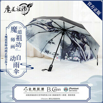 Grandmaster of Demonic Cultivation Lan Wangji Wei Wuxian BL Umbrella Rain Sun MZ