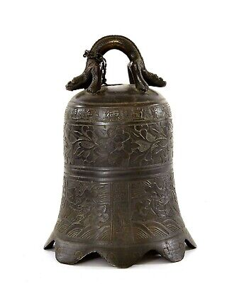 19C Chinese Bronze Bell Double Dragon Head Beast Handle Mark Xuande 1396 Gram
