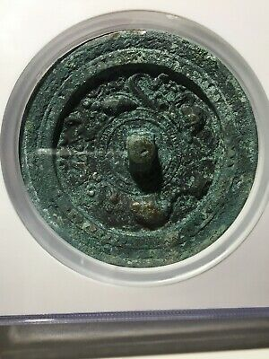 Ancient China Song Dynasty Bronze Antique Hand Mirror  Dragon & Tiger Fighting