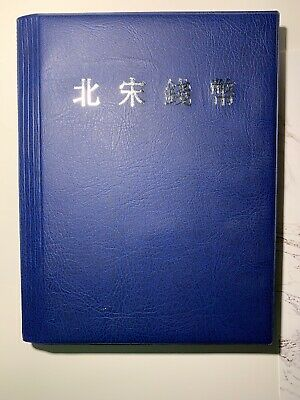 Collection Of 120 China Northern Song Dynasty Coins Antique With Album