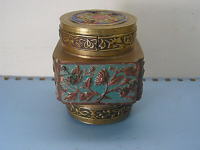 Rare Chinese Metal Enamel Painted Box With Lid, Colorful ( 中国铜胚掐丝珐琅罐 )(b134)