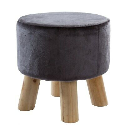 """FOOTSTOOL """"REMO"""" 