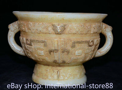 """7.2"""" Old Chinese White Jade Carving Dynasty Palace Beast Face 2 Ear Vessel"""