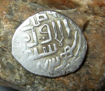 Ancient silver coin Dirham Golden Horde. Bulyak khan.1368-1380.