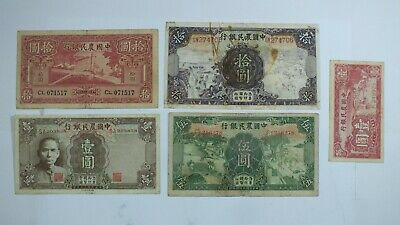 HKPNC CHINA 1999 $1 last paper banknote $1 UNC,also offer original X100 X1000