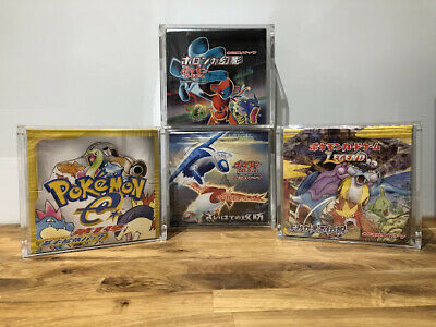 Japanese Pokemon Booster Box PROTECTIVE MAGNET CASE Skyridg ETC NOTE *TIGHT FIT*