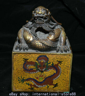 """8.8"""" Old China Cloisonne Red Copper 24K Gold Palace Dragon Seal Stamp Signet"""
