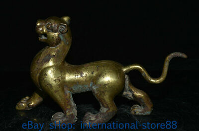 "8.4"" Old Chinese Red Copper Gold Dynasty Palace White Tiger God Beast Sculpture"