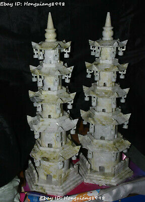 "19""China Lantian Jade Carving Linglong Tower Pagoda Buddhist pagoda Statue Pair"