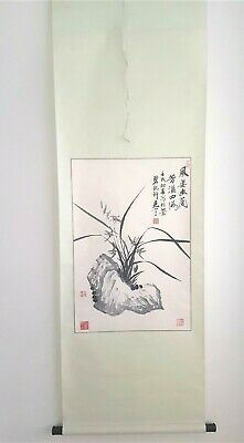 Old Vintage Chinese Hanging Paper Silk Scroll Painting Beautiful Flowers