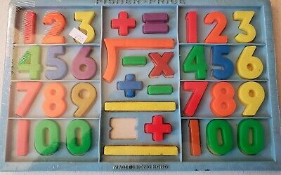 Fisher Price Magnetic Number Green 0 Replacement for #674 Blue Vintage Tray