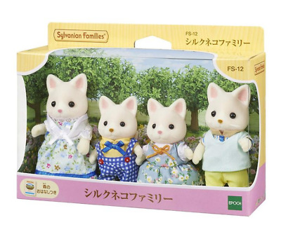 Sylvanian Families Store The First Bakery Set Mi-88 Japan import NEW