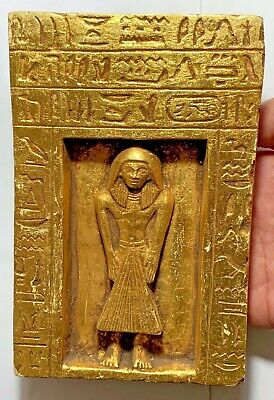 Amazing-Massive Stone Egyptian (Gold Color) Stone Panel Plaque Ca 1500 Ad-Sculpt