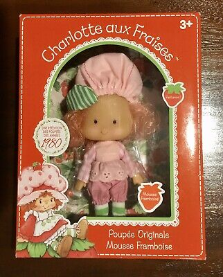 Strawberry Shortcake 35th Anniversary Raspberry Tart Factory Sealed