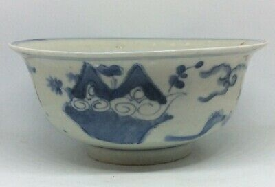 Chinese Antique Ming Dynasty Blue and White Porcelain Bowl
