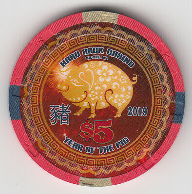 "$5 ""Year of the Pig"" 2019 Casino Chip (HARD ROCK, BILOXI, MS)"
