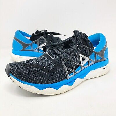 Reebok Yourflex Train 8.0 LMT Training Shoes Athletic Running Mens Size 10.5