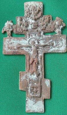 Russian Orthodox Old Believer Cross Crucifix with cherubs Angels
