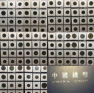 A Collection Of 120 Chinese Coins, Genuine, Antique Coins, Non-Repeat