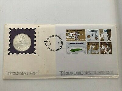 Singapore Silver 5 $ 1973 7th SEAP games First Day Cover FDC  (3341056H)