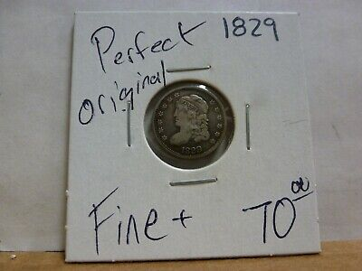 1829 Capped Bust Silver Nickel