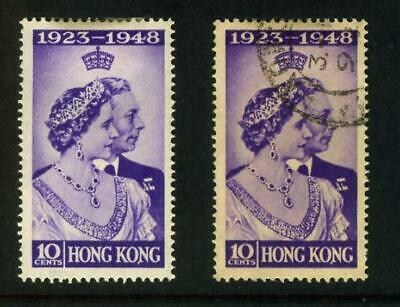 HONG KONG 1948 SILVER WEDDING 10c ERROR ON SPUR OF 'N' SG 171a MINT & USED