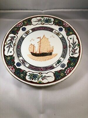"Antique Chinese Canton Hand painted porcelain plate 10"" with Mark"