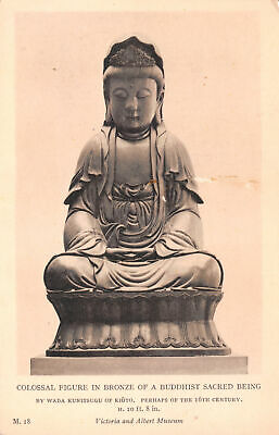 R240705 Colossal Figure in Bronze of a Buddhist Sacred being by Wada Kunitsugu o