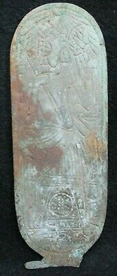 Museum Reproduction Ancient Egypt Antiquities Bronze Relief Plaque Stela Art