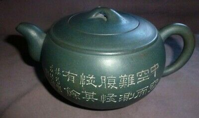 Chinese Early C20th Yixing Teapot with Bird in Tree & Calligraphy, Signed