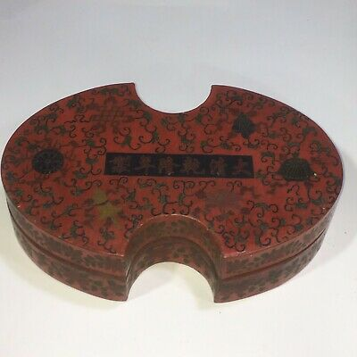 Exquisite Chinese Red Lacquer Silver Ingot Shape Flower Jewelry Box