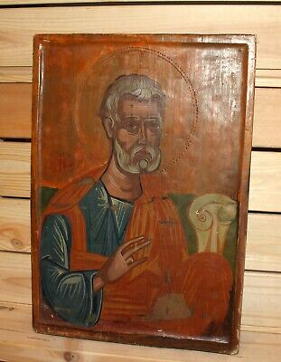 Vintage hand painted icon Saint Peter