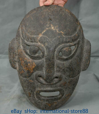 """13.2"""" Chinese Hongshan Culture Old Jade Stone Carving Sun God Helios Face Mask"""