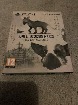 The Last Guardian Steelbook PS4 Limited Edition Sleeve